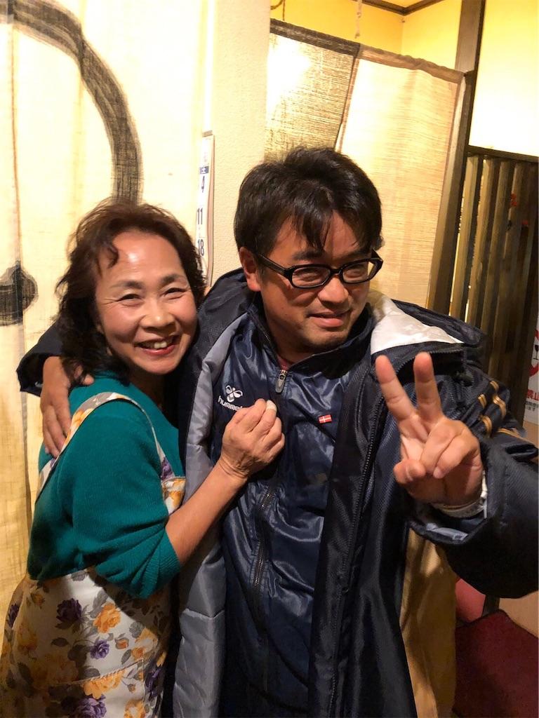 f:id:masanori-kato1972:20200127235803j:image