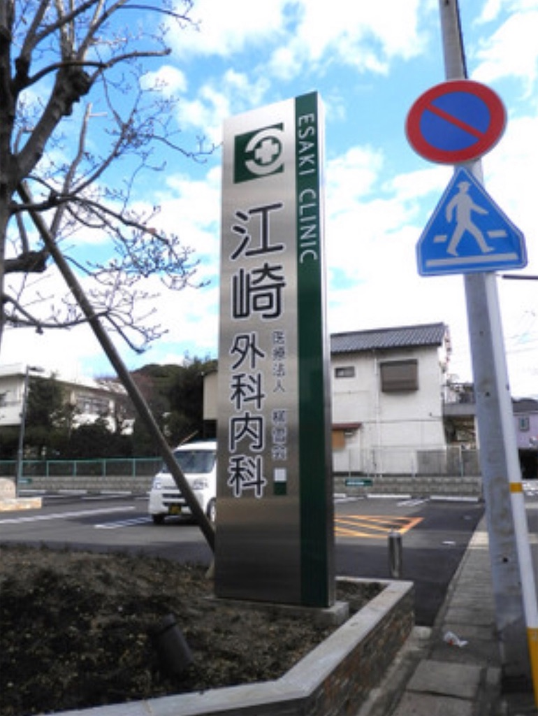 f:id:masanori-kato1972:20200201190908j:image
