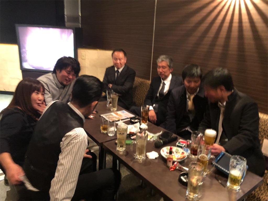 f:id:masanori-kato1972:20200202230213j:image