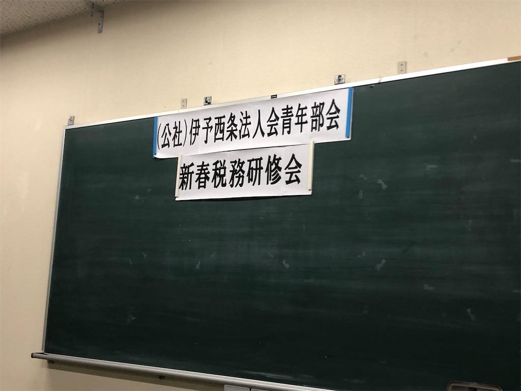 f:id:masanori-kato1972:20200203222220j:image