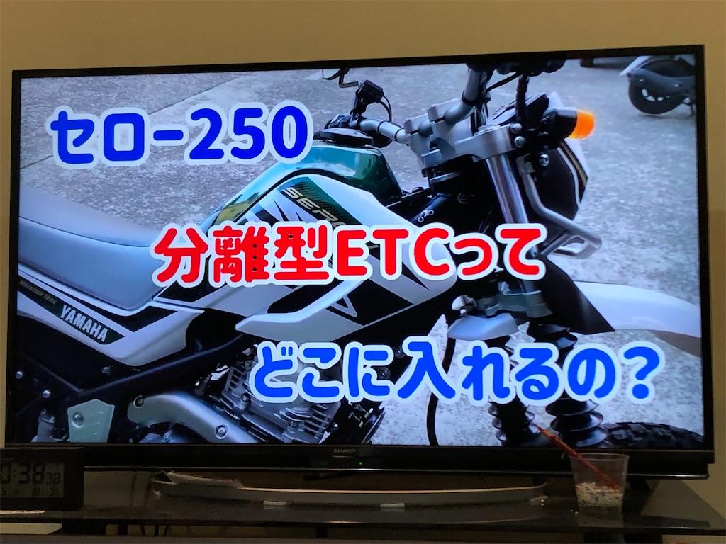 f:id:masanori-kato1972:20200205225833j:image