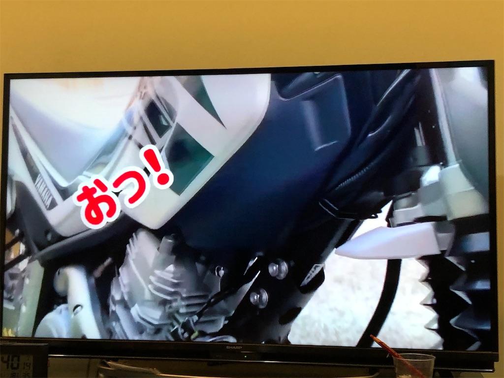 f:id:masanori-kato1972:20200205225941j:image