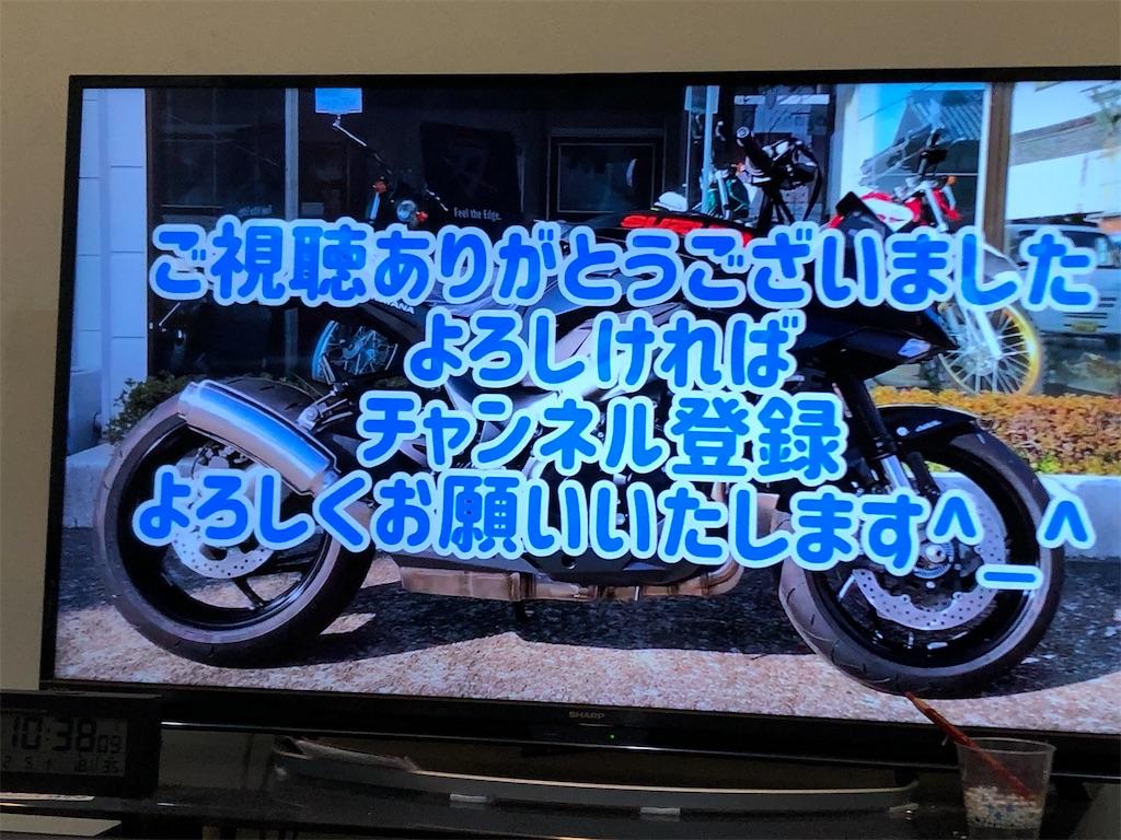 f:id:masanori-kato1972:20200205230125j:image