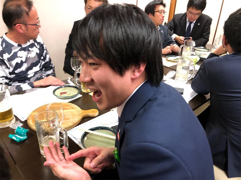f:id:masanori-kato1972:20200207231650j:image