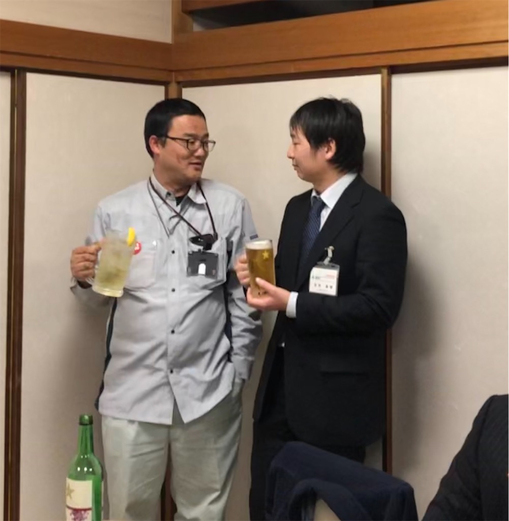 f:id:masanori-kato1972:20200207232007j:image