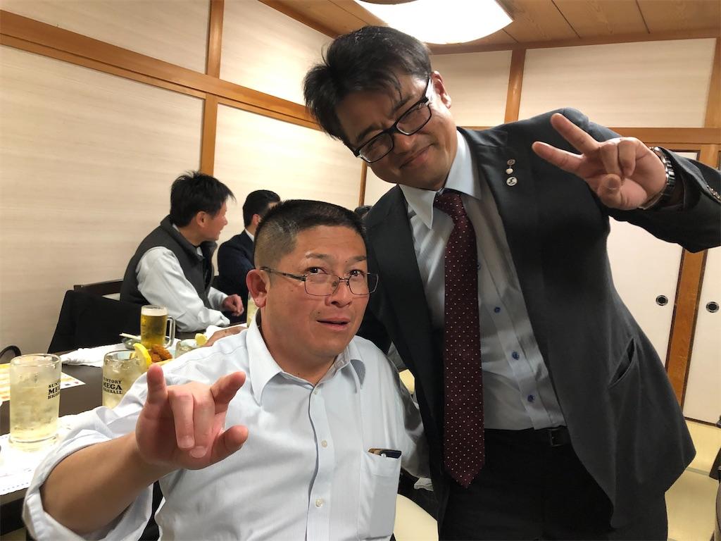f:id:masanori-kato1972:20200207232555j:image