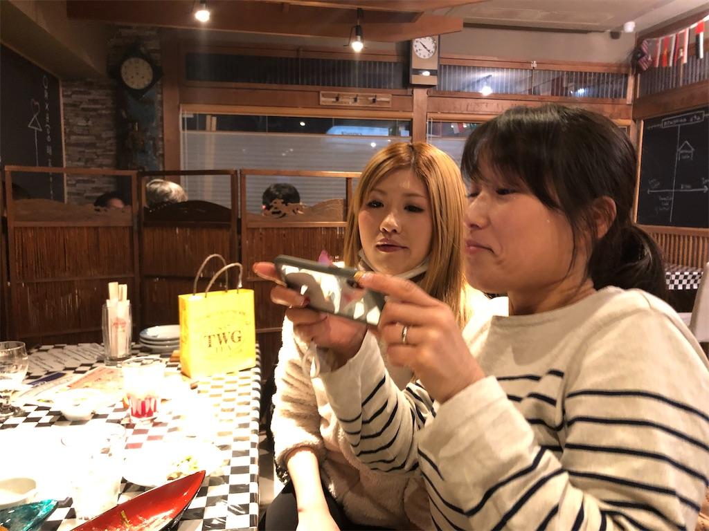 f:id:masanori-kato1972:20200208222543j:image