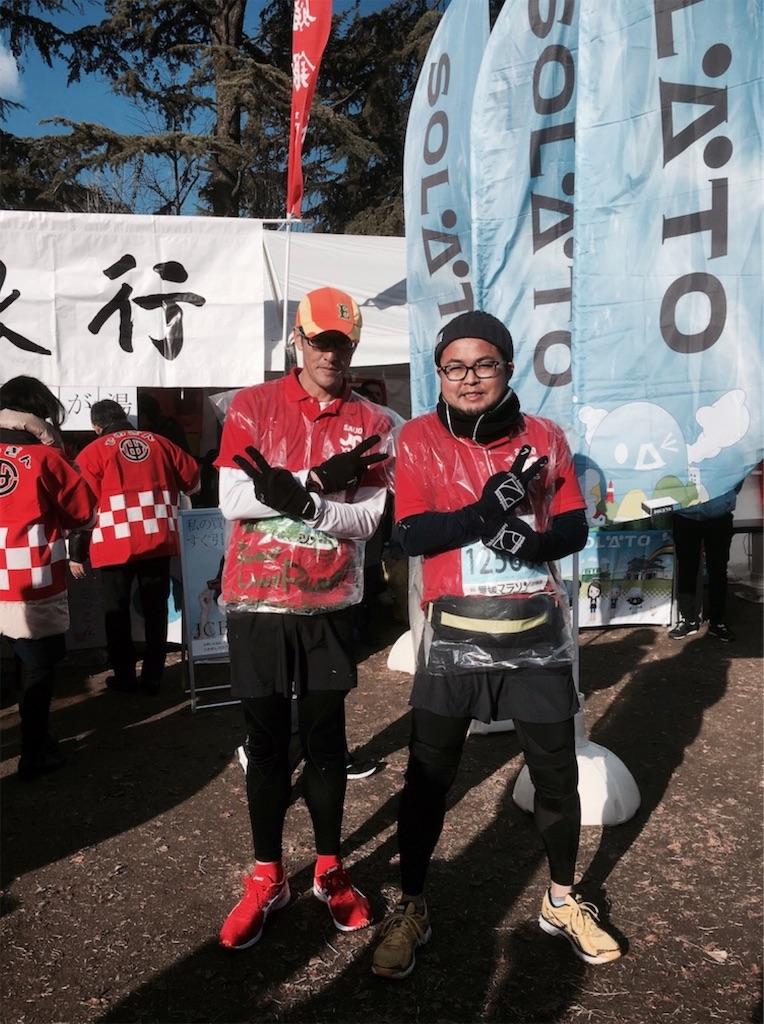 f:id:masanori-kato1972:20200209230014j:image