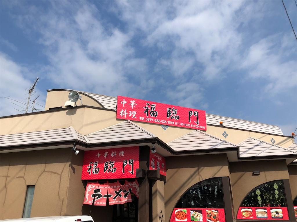 f:id:masanori-kato1972:20200210201754j:image
