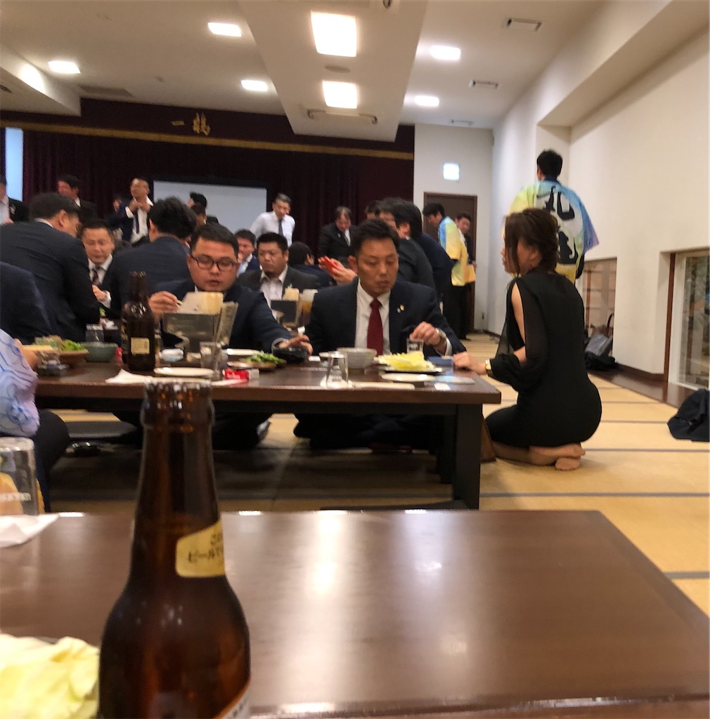 f:id:masanori-kato1972:20200215230754j:image