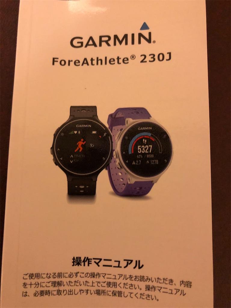 f:id:masanori-kato1972:20200215230950j:image