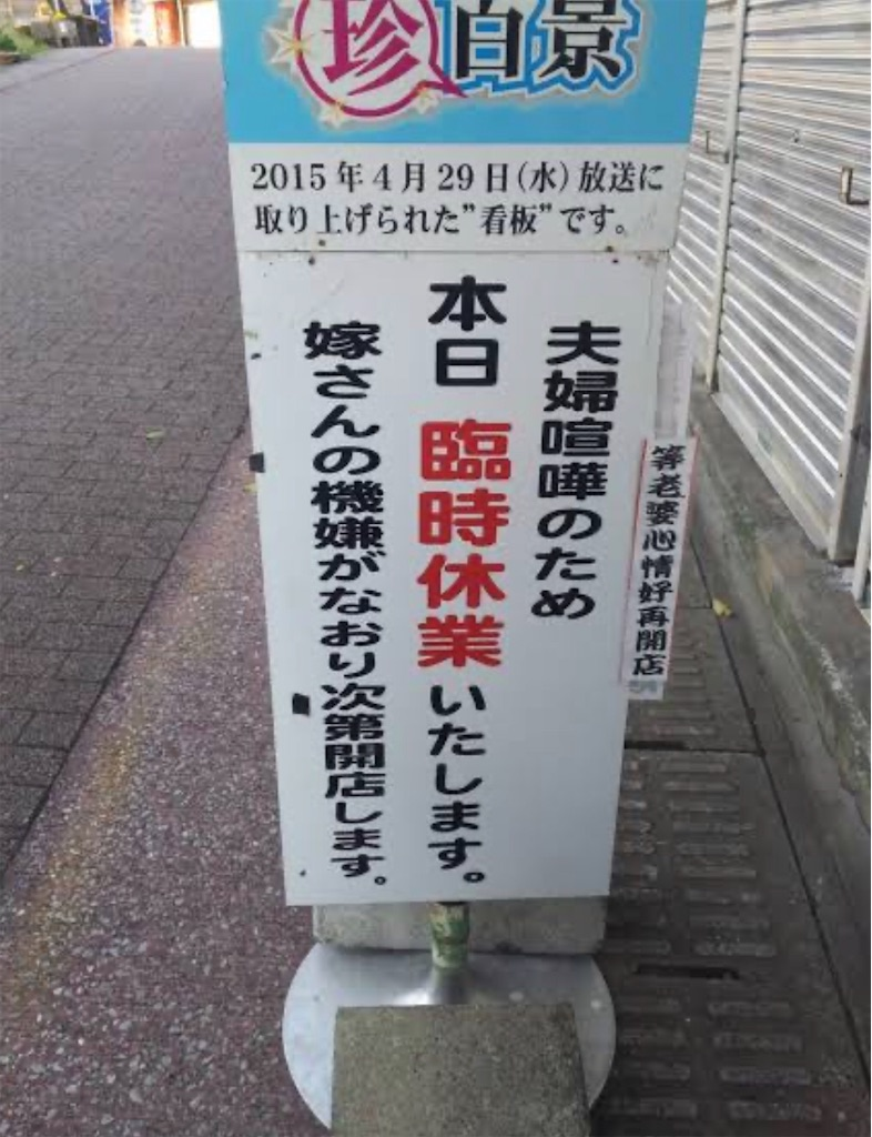 f:id:masanori-kato1972:20200226195053j:image
