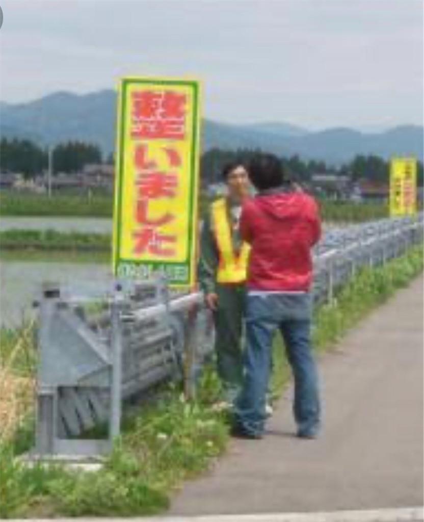 f:id:masanori-kato1972:20200226212348j:image