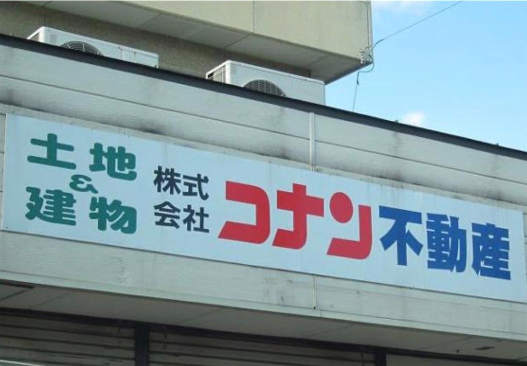 f:id:masanori-kato1972:20200226212355j:image