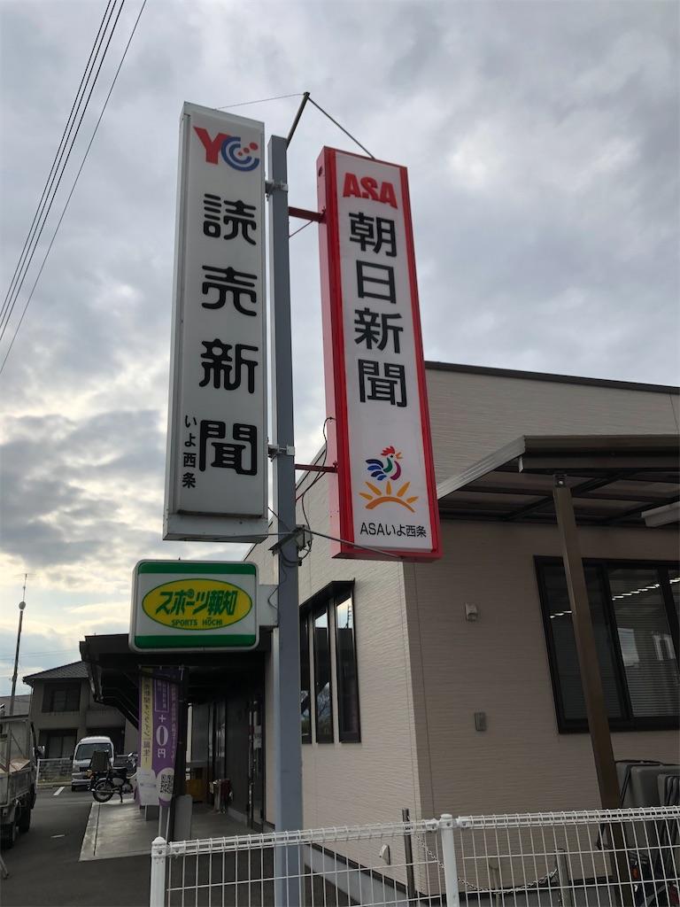 f:id:masanori-kato1972:20200226212507j:image