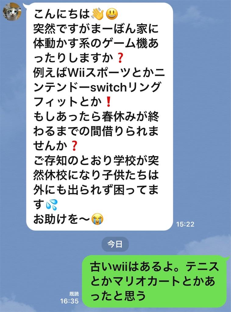 f:id:masanori-kato1972:20200302214721j:image