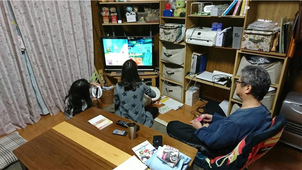 f:id:masanori-kato1972:20200308085917j:image