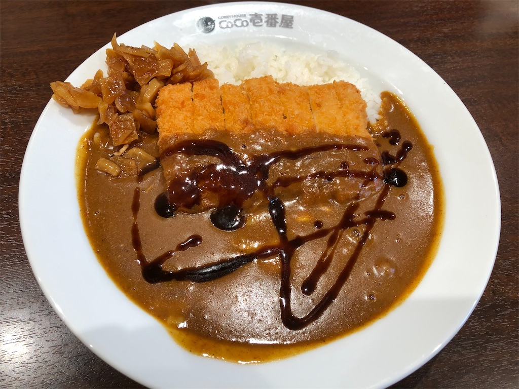 f:id:masanori-kato1972:20200310212313j:image