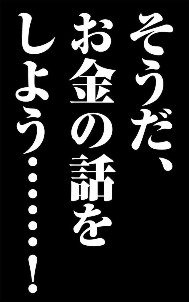 f:id:masanori-kato1972:20200312205200j:image