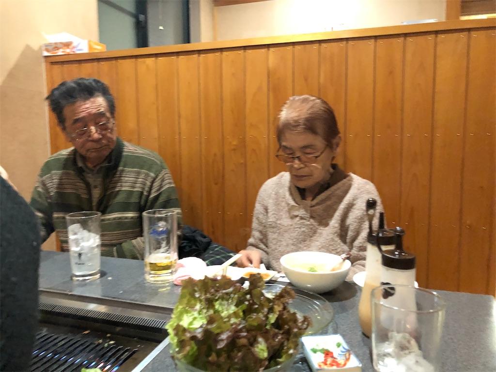 f:id:masanori-kato1972:20200314205714j:image