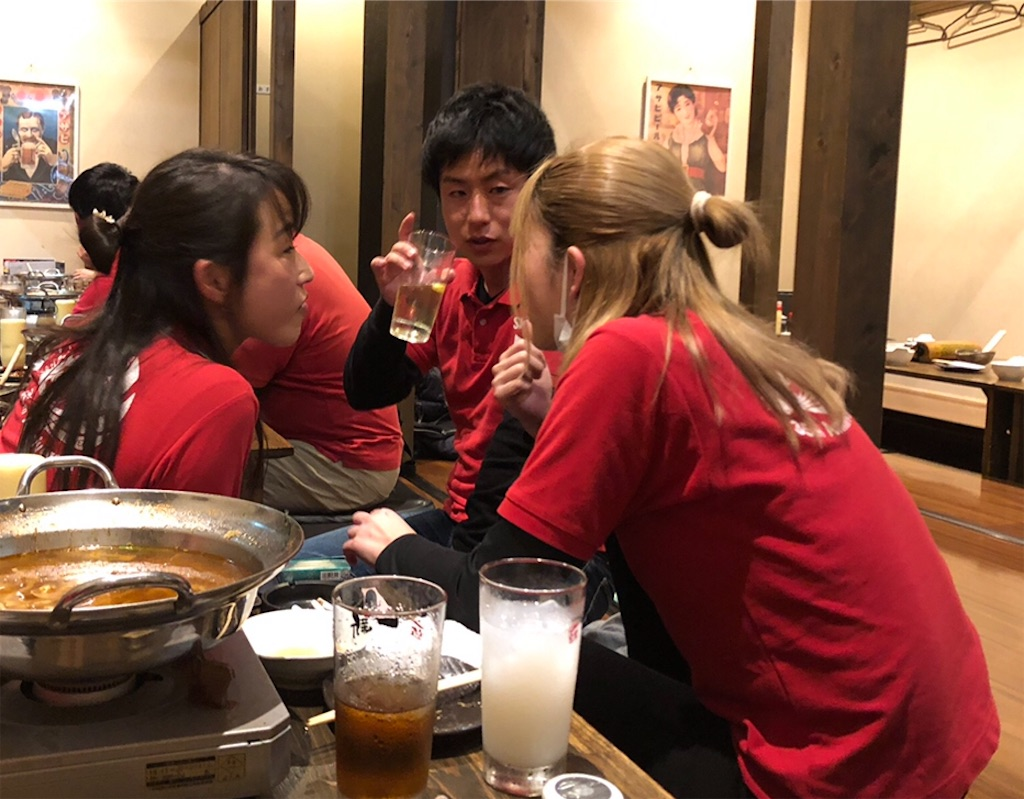 f:id:masanori-kato1972:20200317211301j:image