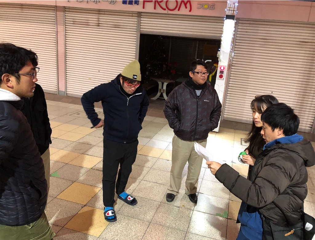 f:id:masanori-kato1972:20200317211434j:image