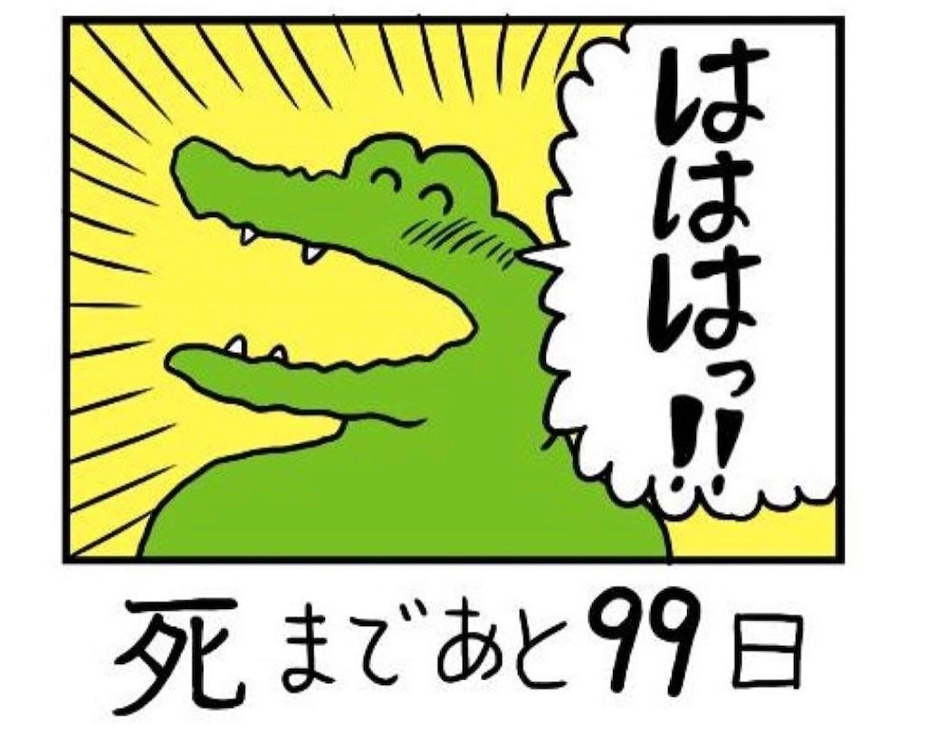 f:id:masanori-kato1972:20200321225046j:image