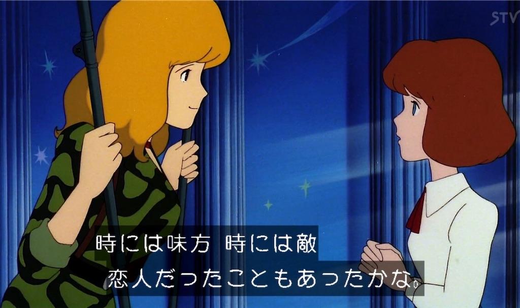 f:id:masanori-kato1972:20200327085712j:image