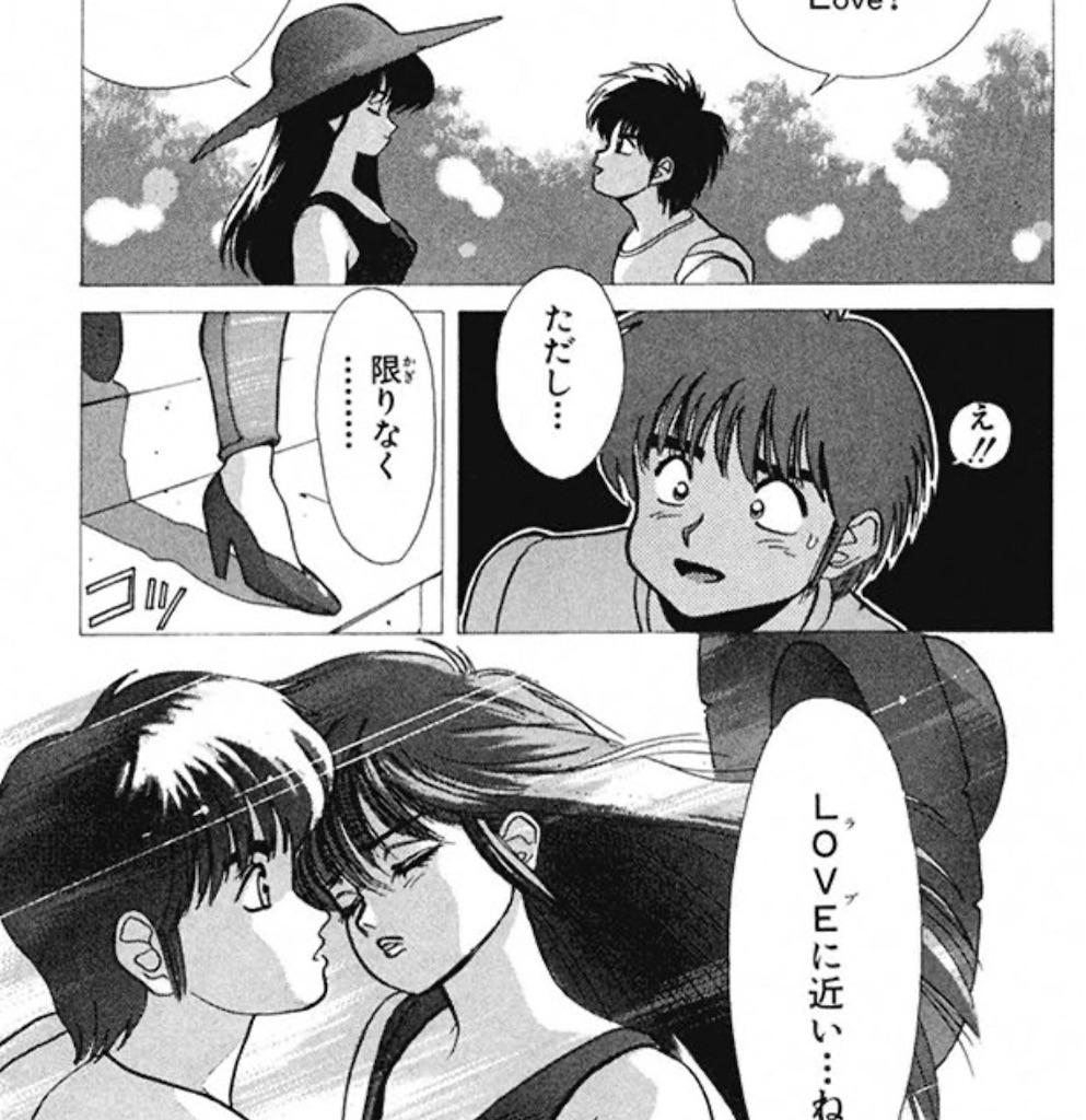 f:id:masanori-kato1972:20200327143617j:image