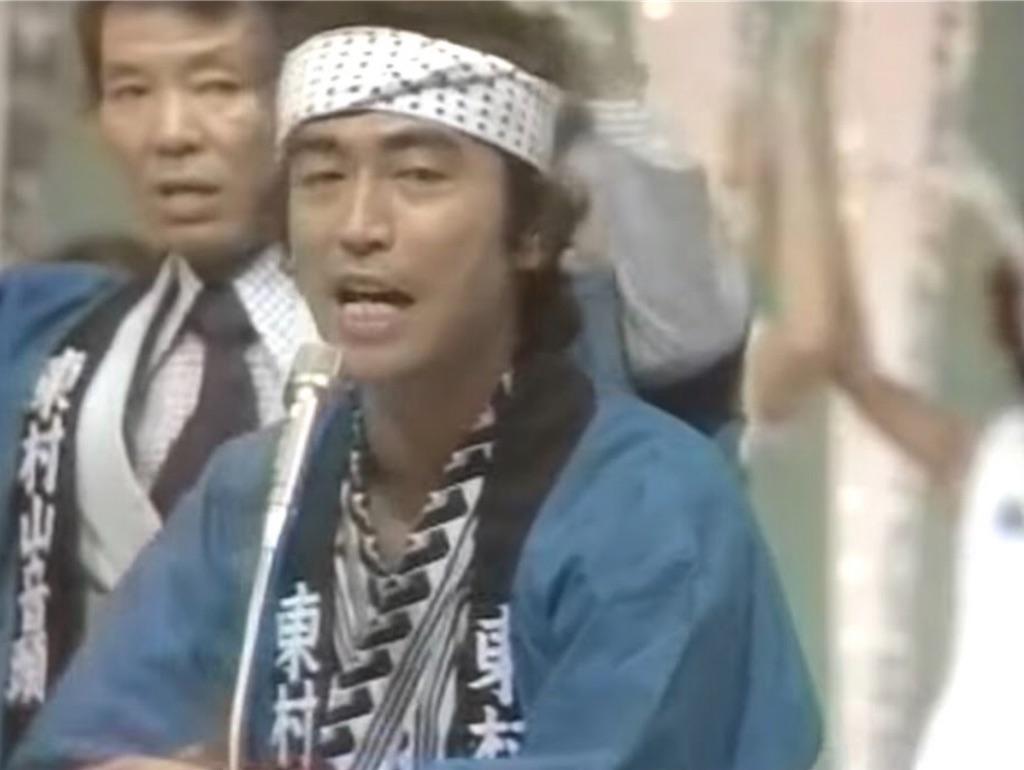 f:id:masanori-kato1972:20200330201210j:image