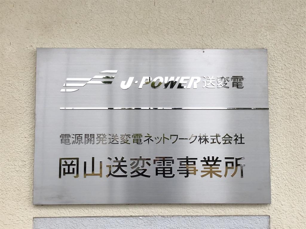 f:id:masanori-kato1972:20200402190502j:image