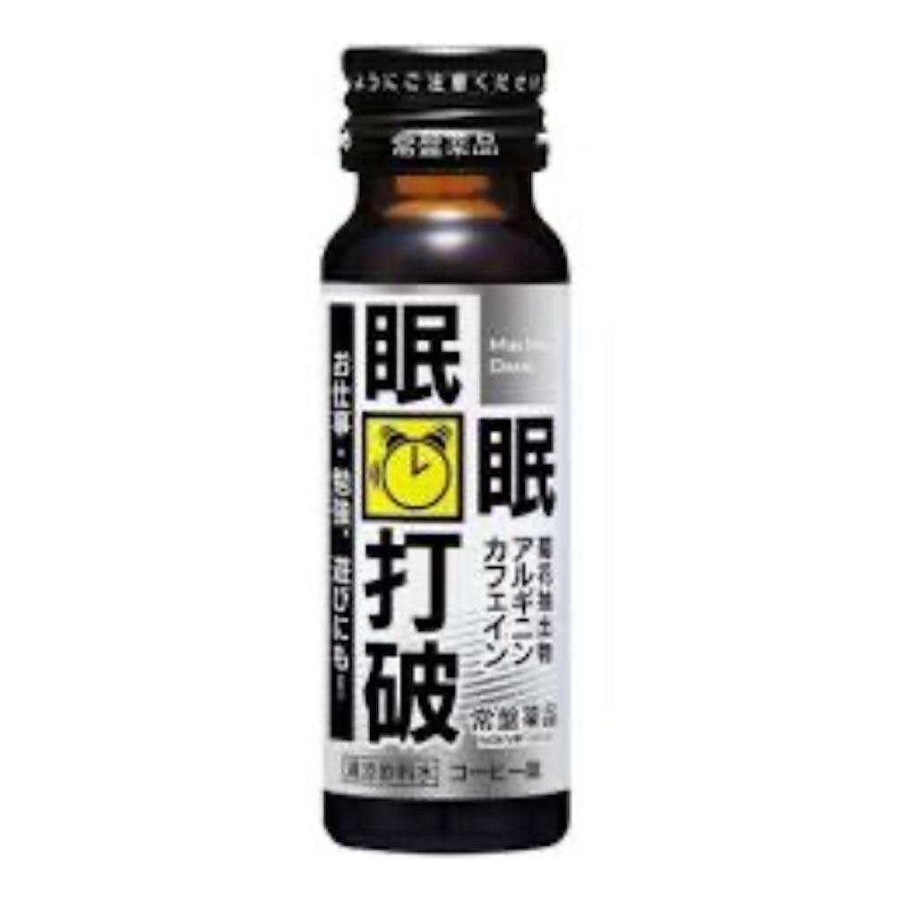 f:id:masanori-kato1972:20200407222441j:image