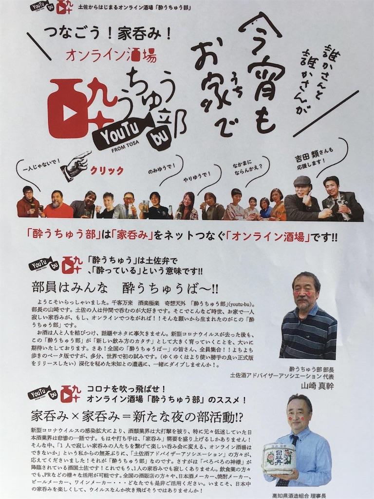 f:id:masanori-kato1972:20200408202003j:image