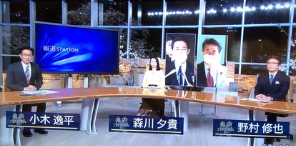 f:id:masanori-kato1972:20200410193205j:image