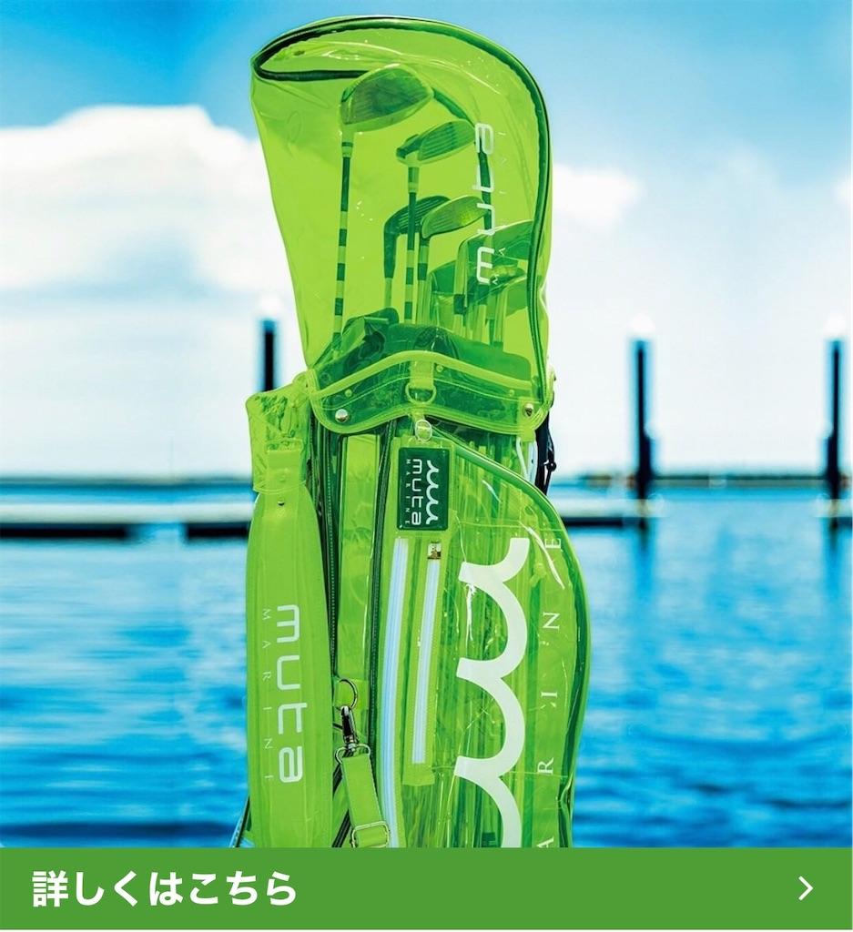 f:id:masanori-kato1972:20200413212907j:image