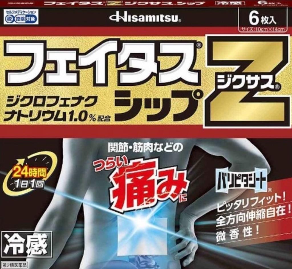 f:id:masanori-kato1972:20200415213222j:image