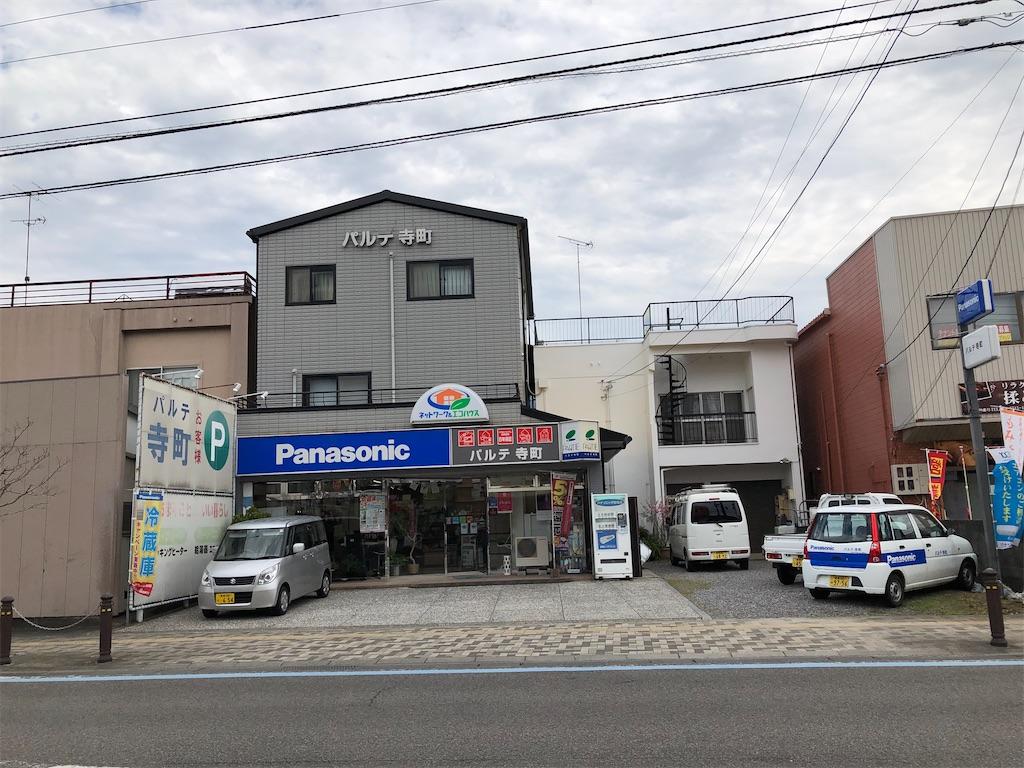 f:id:masanori-kato1972:20200419171615j:image