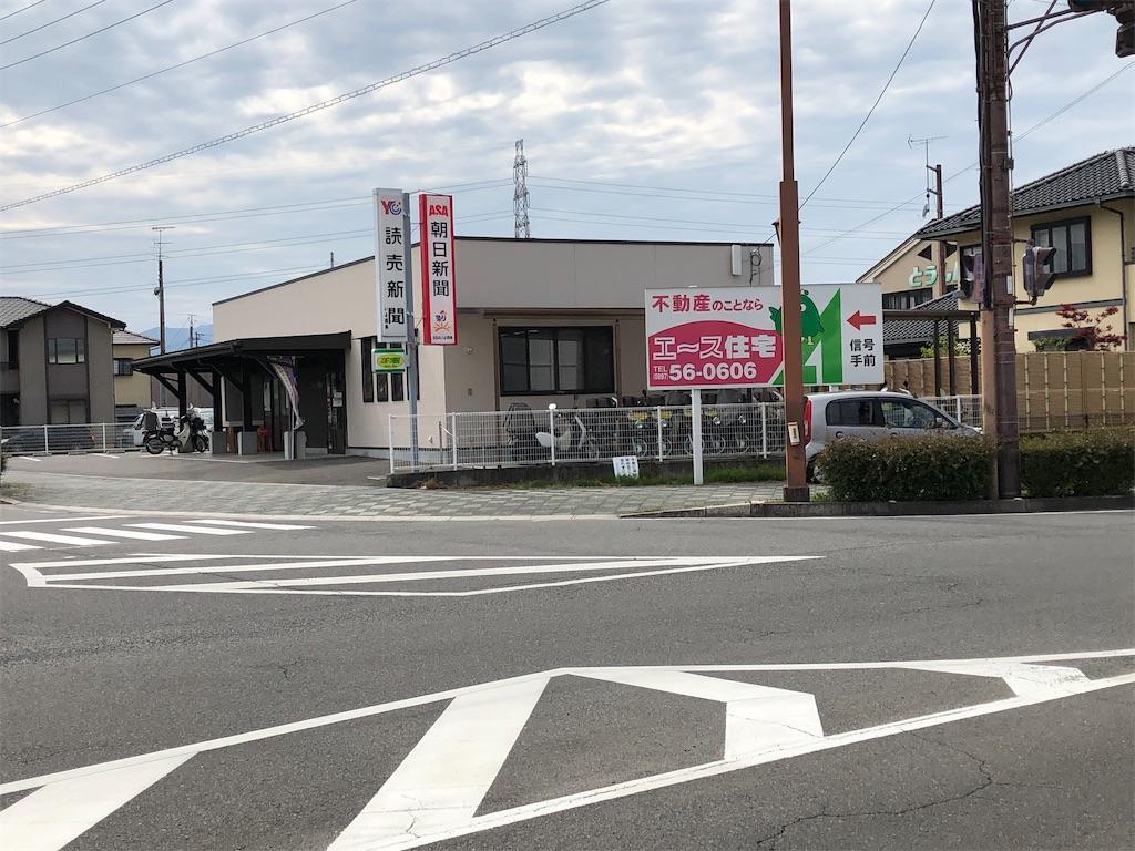 f:id:masanori-kato1972:20200419171619j:image