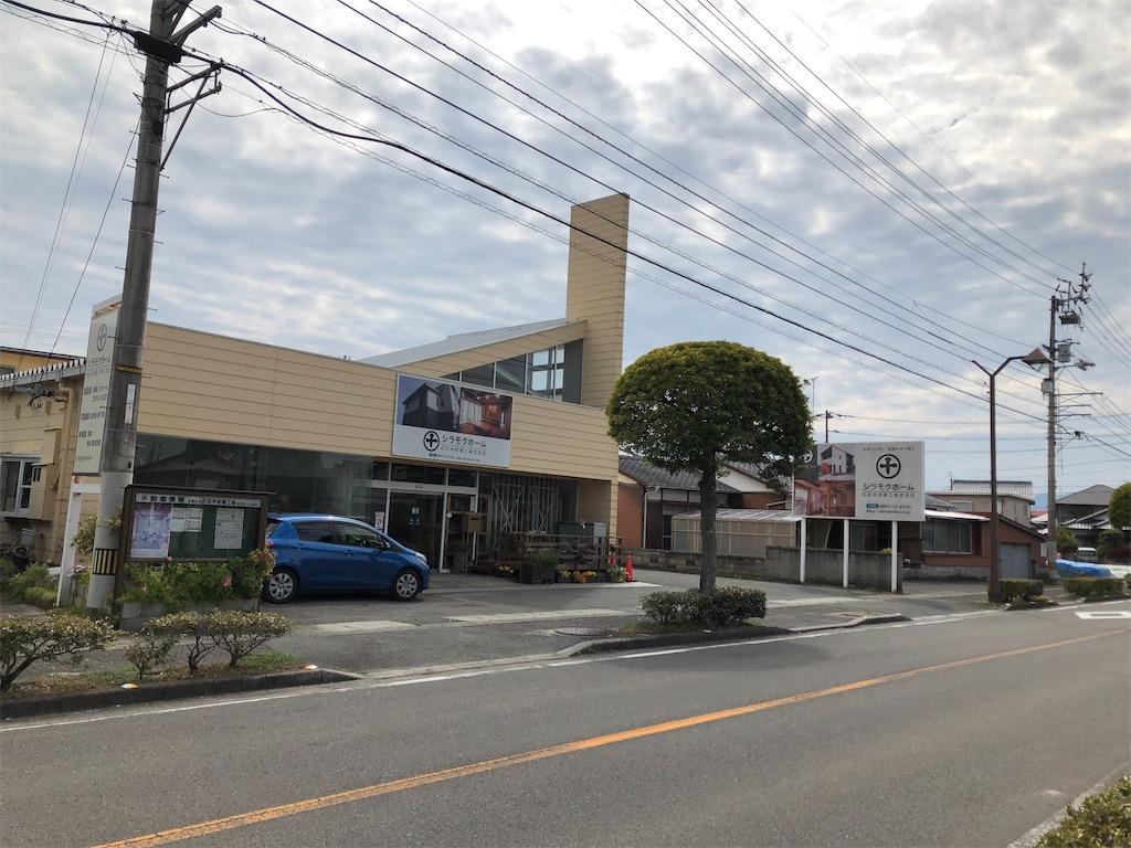 f:id:masanori-kato1972:20200419171626j:image