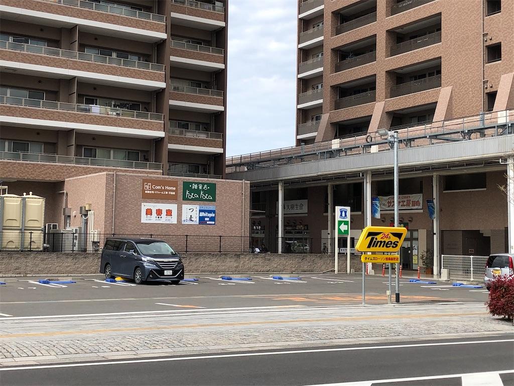f:id:masanori-kato1972:20200419171643j:image