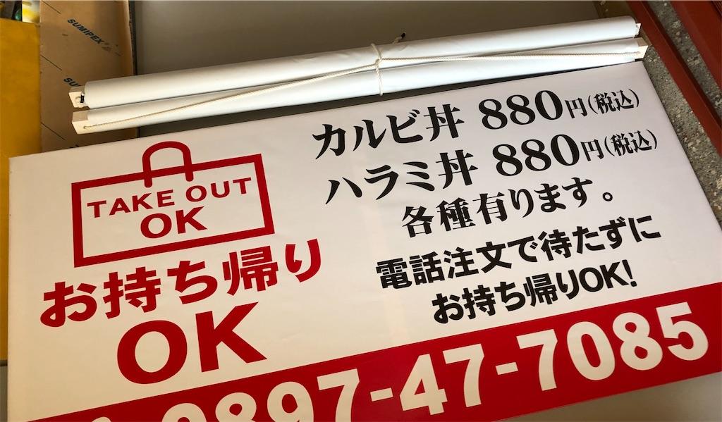 f:id:masanori-kato1972:20200422190258j:image