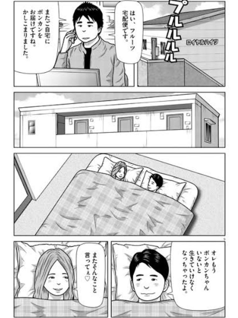 f:id:masanori-kato1972:20200424223009j:image
