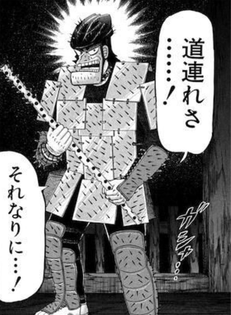 f:id:masanori-kato1972:20200425192201j:image