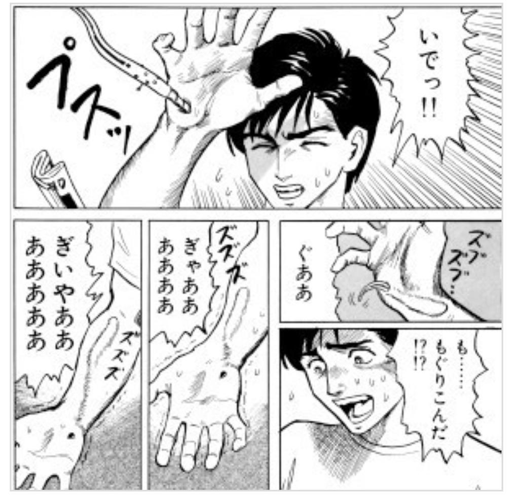 f:id:masanori-kato1972:20200425202912j:image
