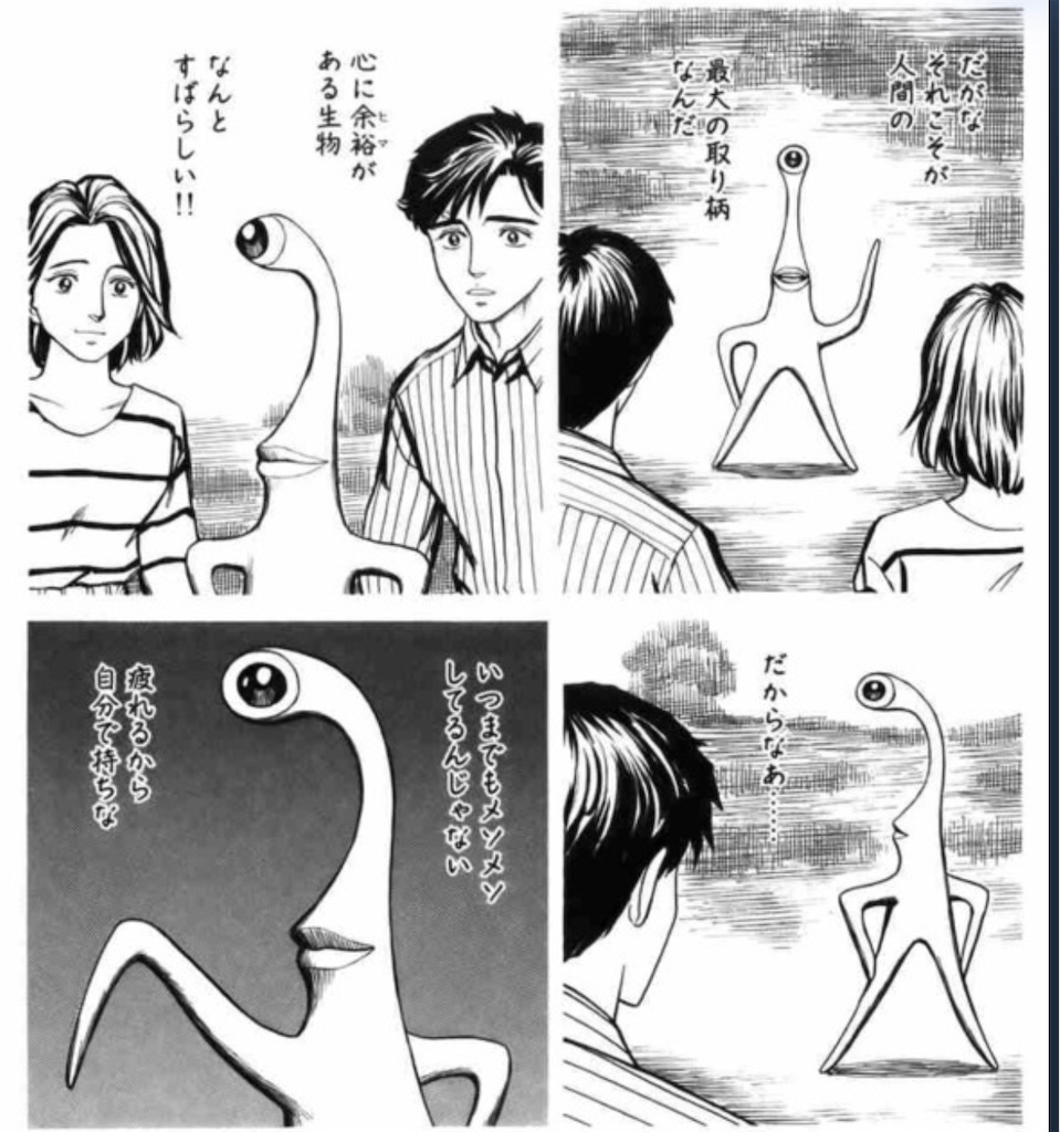 f:id:masanori-kato1972:20200425202916j:image