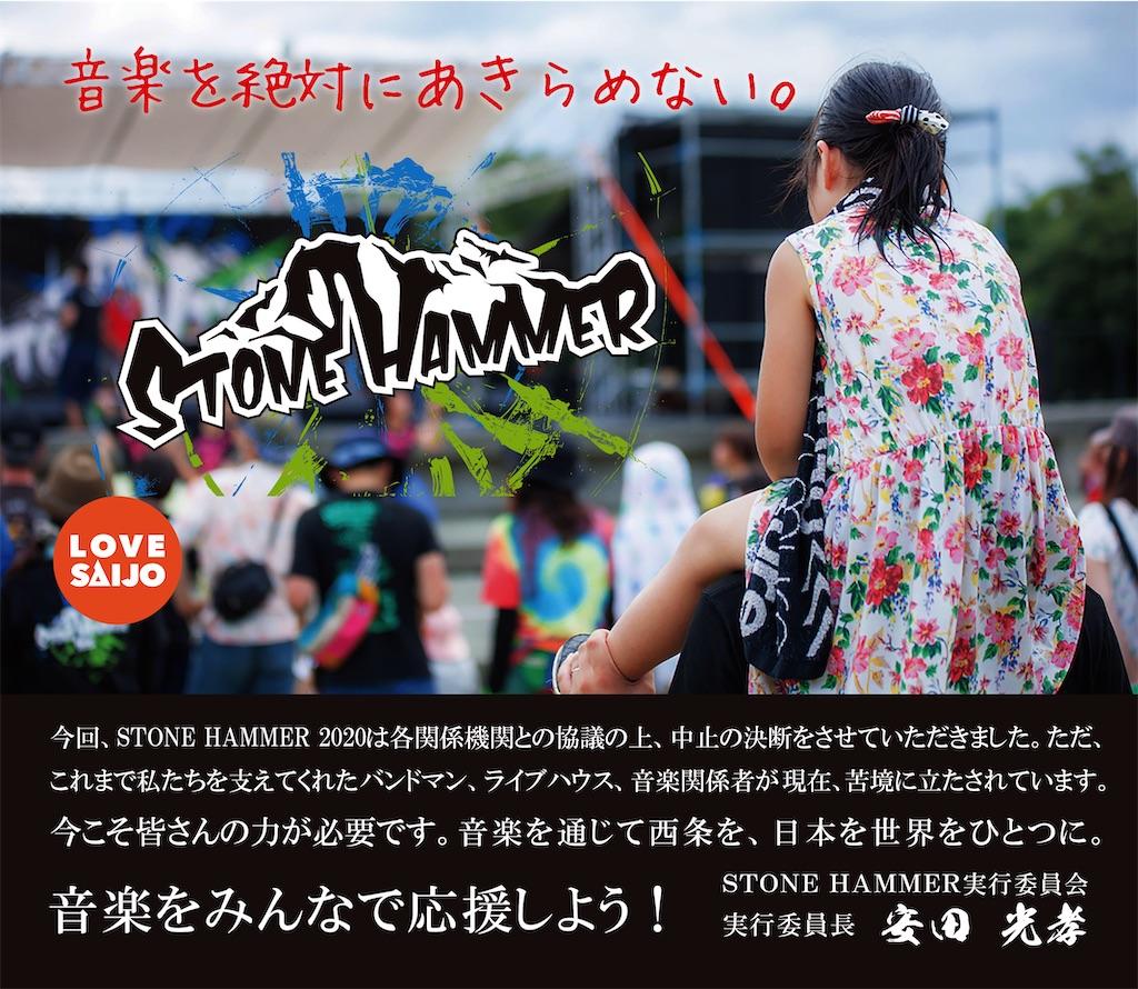 f:id:masanori-kato1972:20200427190455j:image