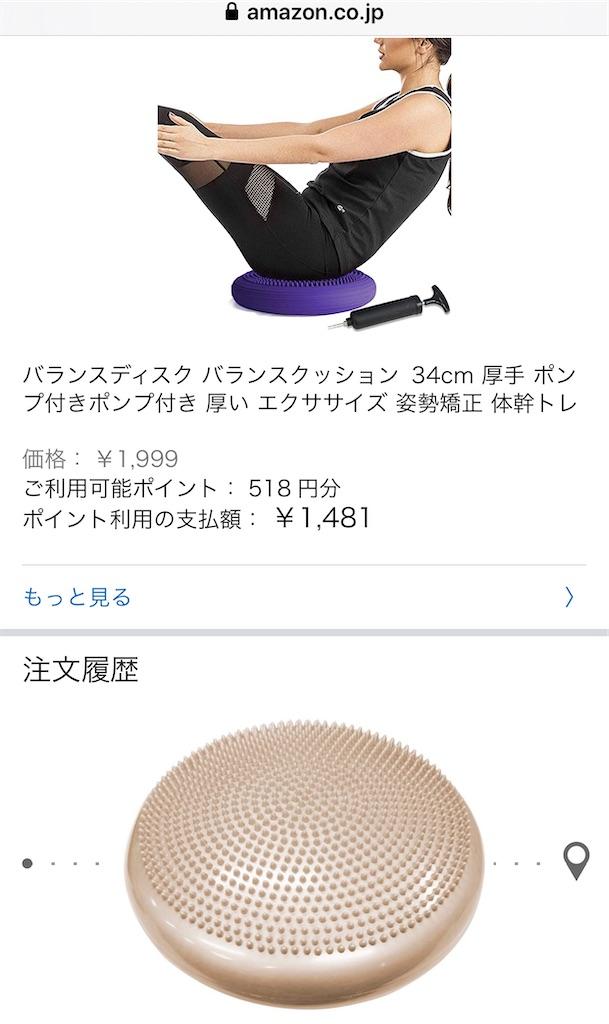 f:id:masanori-kato1972:20200430225624j:image