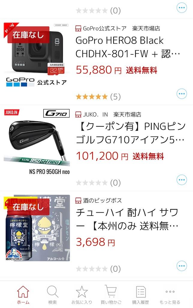 f:id:masanori-kato1972:20200430225633j:image