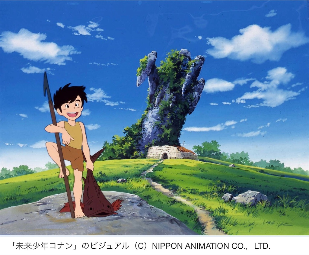 f:id:masanori-kato1972:20200503174235j:image