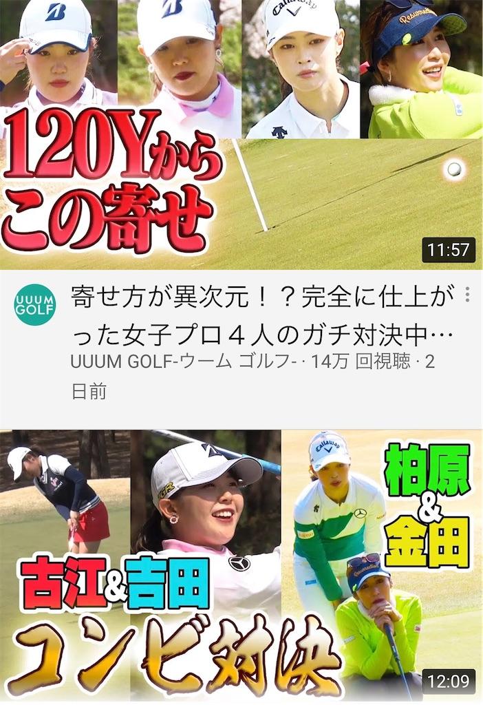 f:id:masanori-kato1972:20200506215341j:image